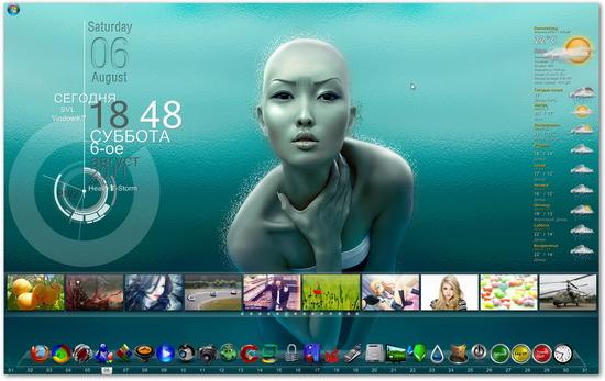 Скачать программу фон рабочего стола для windows 7 11